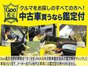スバル レガシィツーリングワゴン 2.0GT ナビ Bカメラ パドルシフト 4WD 禁煙