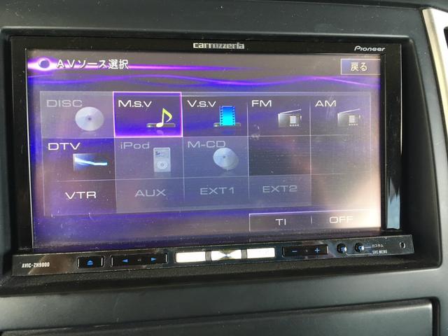日産 セレナ ハイウェイスター 両側パワスラ HDDナビ フルセグ ETC