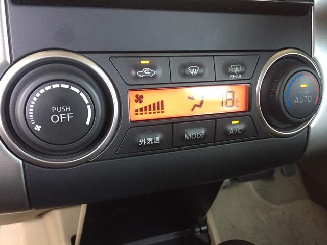 日産 ティーダ 15M HDDナビ Bカメ スマートキー ETC HID