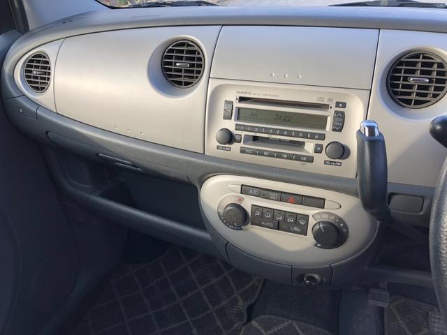 ダイハツ ムーヴラテ X 電格ドアミラー PVガラス 純正CDオーディオ ABS