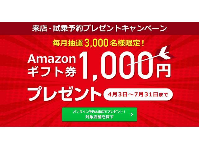 ダイハツ ムーヴ Xスペシャル 純正ナビ フルセグ DVD ETC 電格ミラー