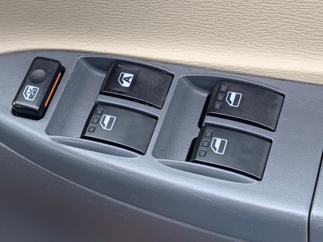 全車自社保証1年付き!有料保証に変更で安心の補償内容にランクアップ!お客様のご要望にお応えして延長も可能となりました。