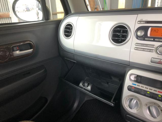 リミテッド CD スマートキー シートヒーター 整備保証付(28枚目)