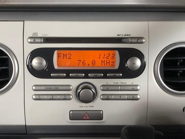 リミテッド CD スマートキー シートヒーター 整備保証付(30枚目)