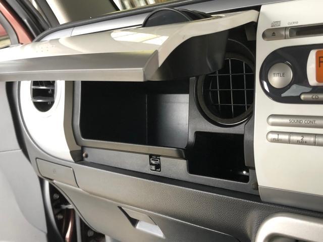 リミテッド CD スマートキー シートヒーター 整備保証付(40枚目)