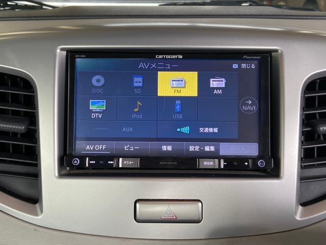 FX レーダーブレーキサポート ナビ iストップ キーレス ETC バイザー PVガラス オートAC 修復なし タイミングチェーン 整備保証付(31枚目)