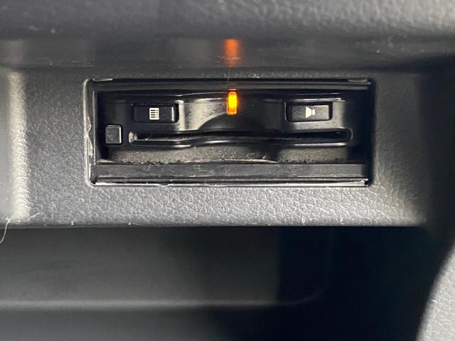 FX レーダーブレーキサポート ナビ iストップ キーレス ETC バイザー PVガラス オートAC 修復なし タイミングチェーン 整備保証付(41枚目)