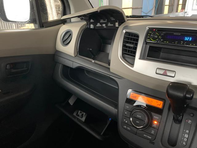 FX CD キーレス iストップ ETC バイザー PVガラス オートAC ベンチシート 修復なし タイミングチェーン 横滑り防止装置 整備保証付(28枚目)