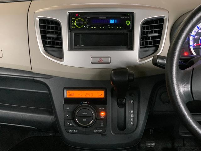 FX CD キーレス iストップ ETC バイザー PVガラス オートAC ベンチシート 修復なし タイミングチェーン 横滑り防止装置 整備保証付(29枚目)