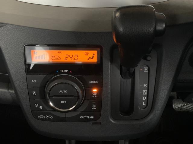FX CD キーレス iストップ ETC バイザー PVガラス オートAC ベンチシート 修復なし タイミングチェーン 横滑り防止装置 整備保証付(31枚目)
