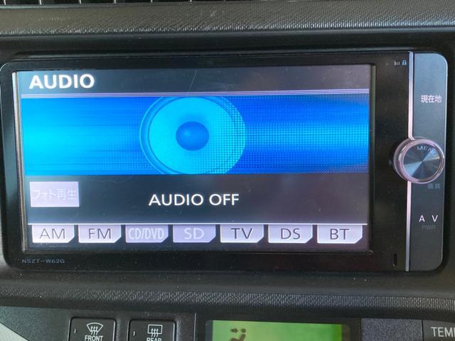 S ナビ地デジ Bカメラ iストップ スマートキー プッシュスタート Bluetooth HID オートAC バイザー PVガラス 修復なし タイミングチェーン 整備保証付(31枚目)