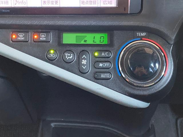 S ナビ地デジ Bカメラ iストップ スマートキー プッシュスタート Bluetooth HID オートAC バイザー PVガラス 修復なし タイミングチェーン 整備保証付(33枚目)