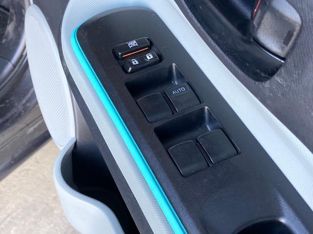 S ナビ地デジ Bカメラ iストップ スマートキー プッシュスタート Bluetooth HID オートAC バイザー PVガラス 修復なし タイミングチェーン 整備保証付(42枚目)