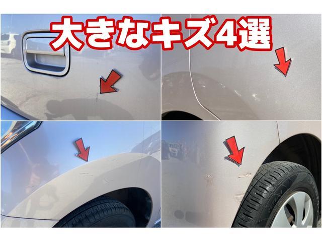 FX ナビ キーレス バイザー PVガラス 電格ミラー パワーウインドウ ベンチシート 集中ドアロック ABS イモビライザー タイミングチェーン 整備保証付(6枚目)