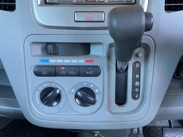 FX ナビ キーレス バイザー PVガラス 電格ミラー パワーウインドウ ベンチシート 集中ドアロック ABS イモビライザー タイミングチェーン 整備保証付(31枚目)
