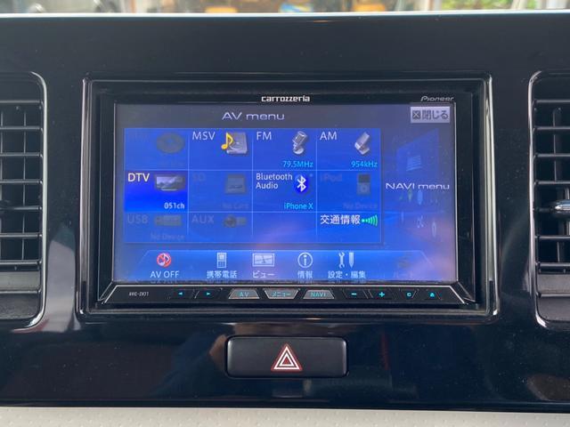 G ターボ ナビ Bluetooth スマートキー プッシュスタート 14AW  ETC オートAC バイザー PVガラス ベンチシート ABS イモビライザー タイミングチェーン 整備保証付(30枚目)