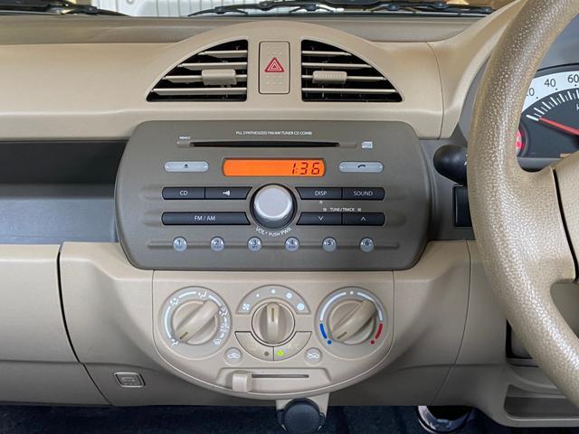 F CD キーレス バイザー パワーウインドウ スペアキー ABS エアバック イモビライザー タイミングチェーン 整備保証付(29枚目)