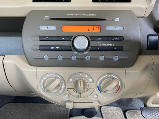 F CD キーレス バイザー パワーウインドウ スペアキー ABS エアバック イモビライザー タイミングチェーン 整備保証付(30枚目)
