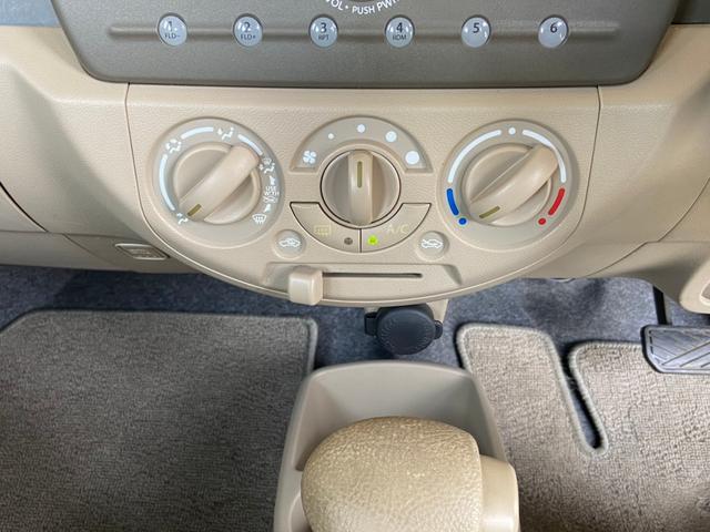 F CD キーレス バイザー パワーウインドウ スペアキー ABS エアバック イモビライザー タイミングチェーン 整備保証付(31枚目)