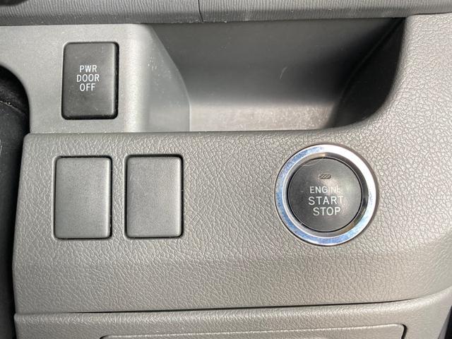 Si ナビ Bカメラ 両パワスラ スマートキー プッシュスタート 16AW ETC HID Wエアコン パーキングセンサー 横滑り防止 8人乗り ABS イモビライザー タイミングチェーン 整備保証付(41枚目)