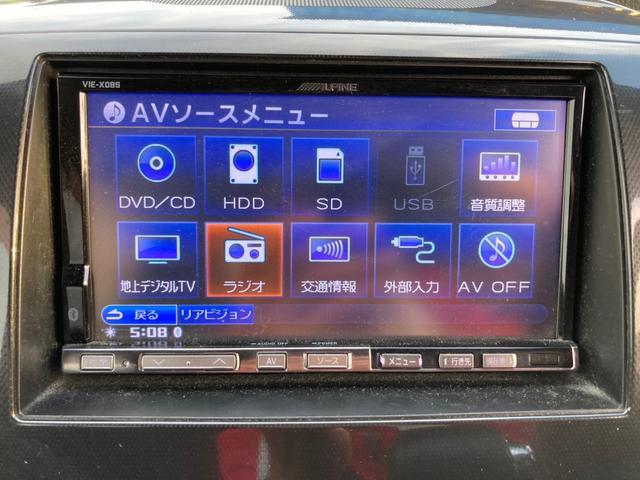 X ナビ Bluetooth スマートキー プッシュスタート 14AW ETC HID オートAC バイザー PVガラス ベンチシート 取説 記録簿 ABS イモビライザー タイミングチェーン 整備保証付(31枚目)