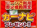 ホンダ ゼスト スポーツG キーレス/社外アルミ/電格ミラー/Fフォグ/CD