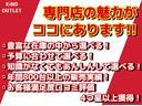 リミテッド CD スマートキー シートヒーター 整備保証付(2枚目)