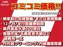 リミテッド CD スマートキー シートヒーター 整備保証付(3枚目)