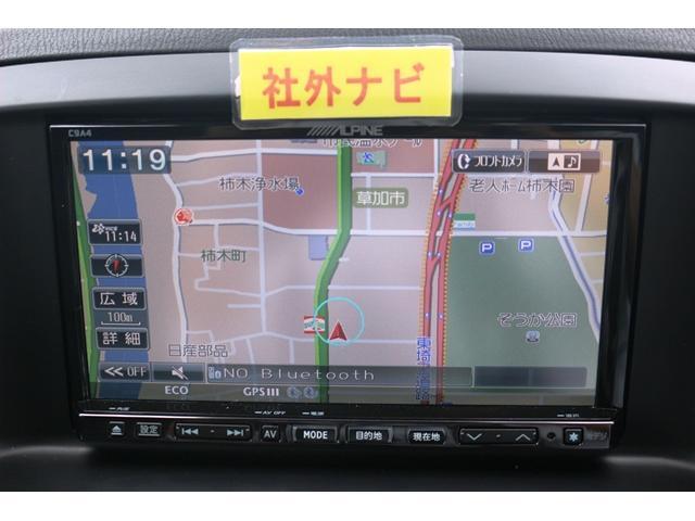 マツダ CX-5 XD Lパッケージ社外HDDナビ地デジF・B・Sカメラ