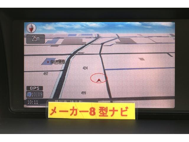 ホンダ エリシオン GエアロHDDナビスペシャルパッケージ7人乗りHDDナビ