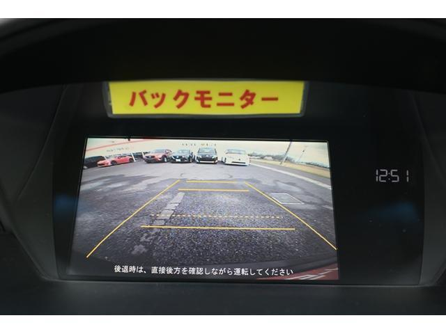 ホンダ オデッセイ MメーカーHDDナビ地デジBカメラキセノンETCDVD再生可