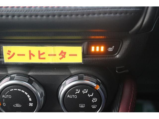 マツダ CX-3 XDツーリング1オーナーメーカーナビ地デジ衝突軽減半革BSM