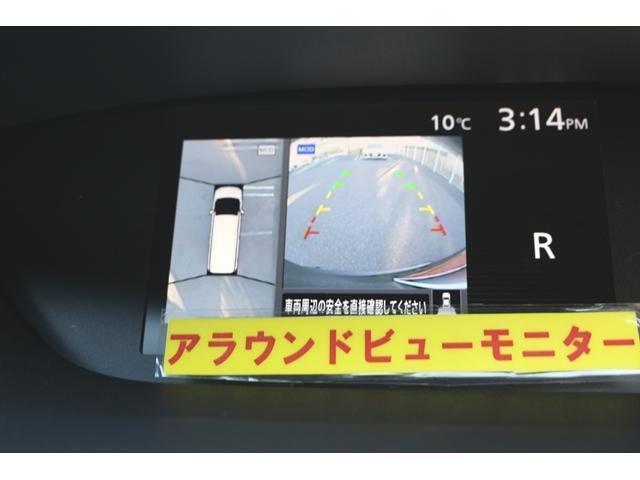 日産 セレナ ハイウェイスター 純正ナビプロパイロット全方位カメラ衝突軽減