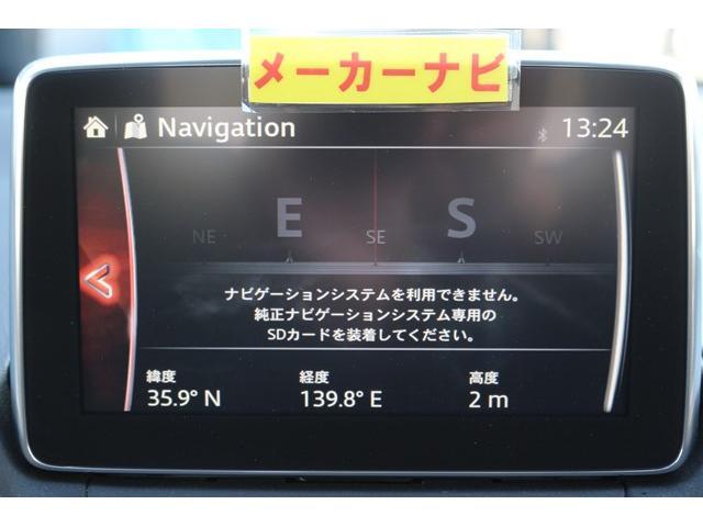 マツダ デミオ XDツーリング セーフティPKG メーカーナビ地デジ衝突軽減