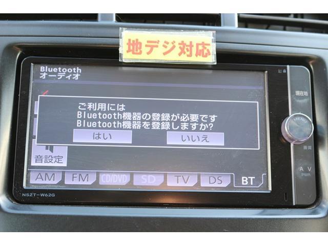 トヨタ プリウスアルファ S 純正ナビ地デジバックカメラスマートキー7人乗りETC