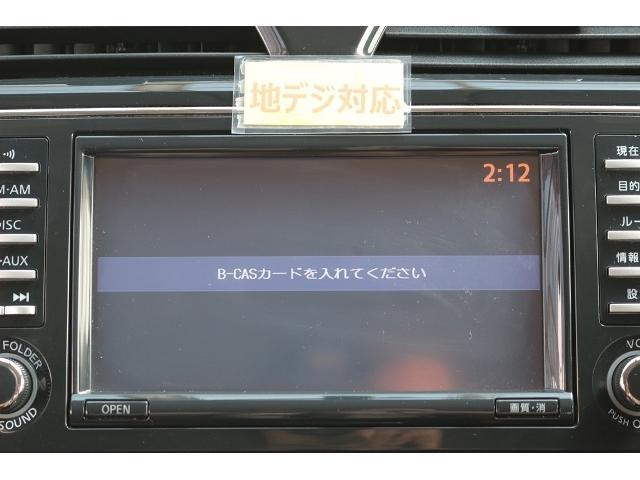 日産 セレナ HWS パノラミックルーフメーカーナビ地デジBカメラ両側電動