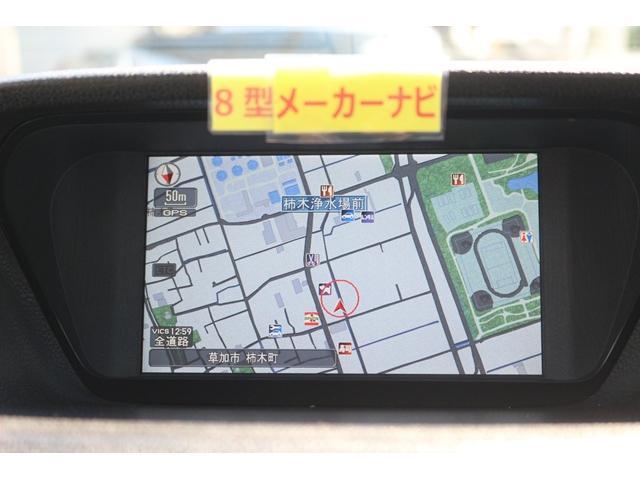 ホンダ アコード 24TL レザーインテリアPメーカー8型ナビ地デジBカメラ