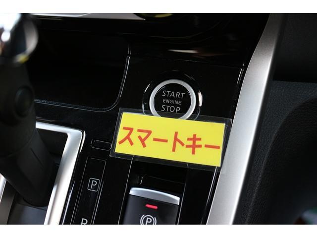 日産 セレナ HWS Vセレクション純正ナビプロパイロット両側電動地デジ