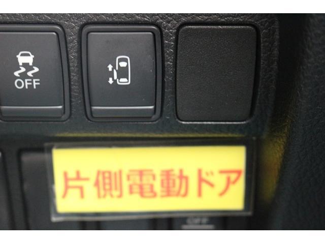 日産 エルグランド 250ハイウェイスター 純正ナビHID電動ドアETCスマキー