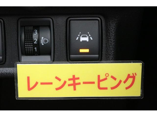 日産 ノート X社外ナビ衝突軽減全周囲カメラレーンキープETCスマートキー