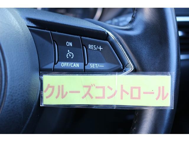 マツダ CX-5 25S メーカーナビ衝突軽減地デジバックカメラLEDライト