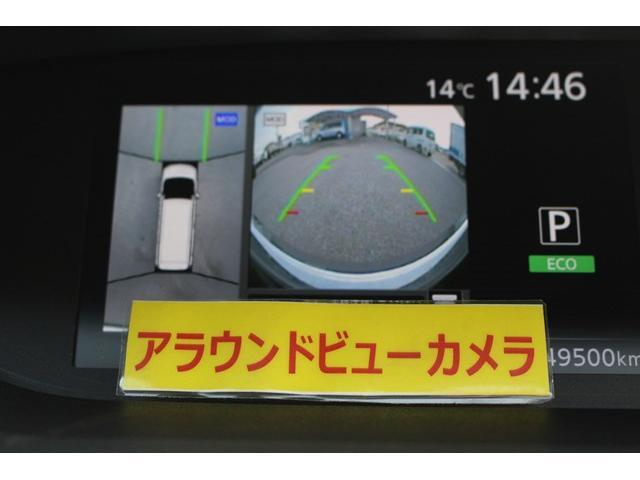 ハイウェイスター セーフティパックA純正ナビ衝突軽減両側電動(3枚目)