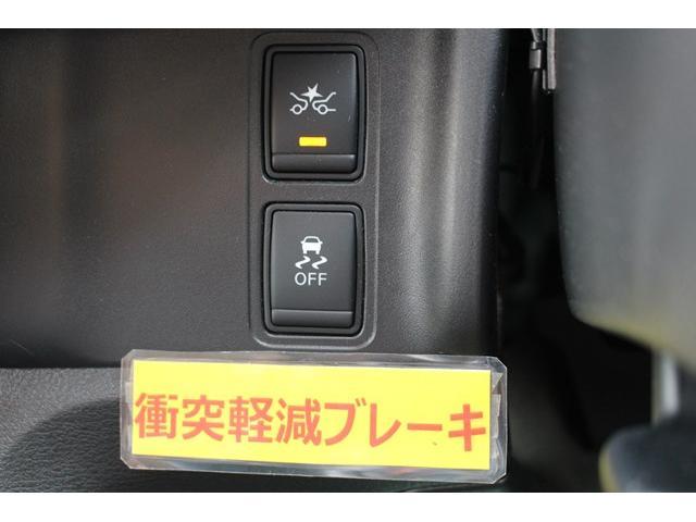 ハイウェイスター セーフティパックA純正ナビ衝突軽減両側電動(5枚目)
