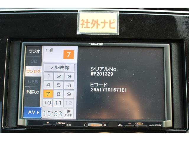 HWS プロパイロットED 社外ナビ両側電動プロパイロット(2枚目)