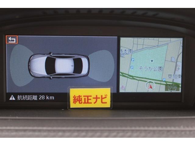 M3クーペ ワンオーナー純正ナビ黒革シートパワーシート(2枚目)