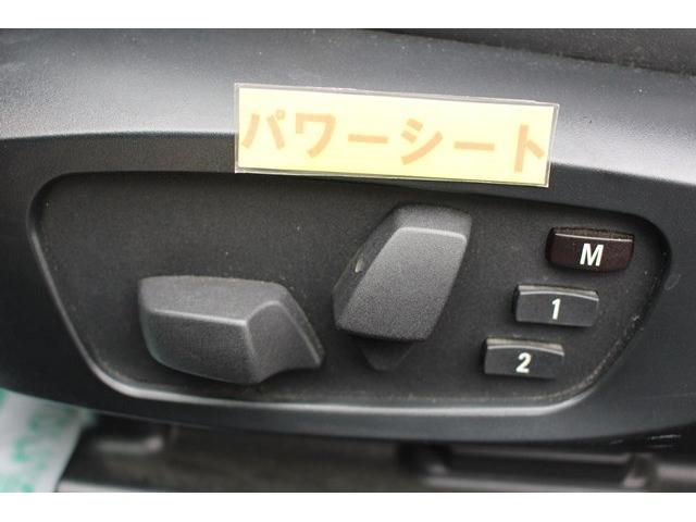 M3クーペ ワンオーナー純正ナビ黒革シートパワーシート(3枚目)