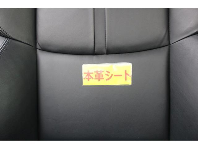 M3クーペ ワンオーナー純正ナビ黒革シートパワーシート(4枚目)