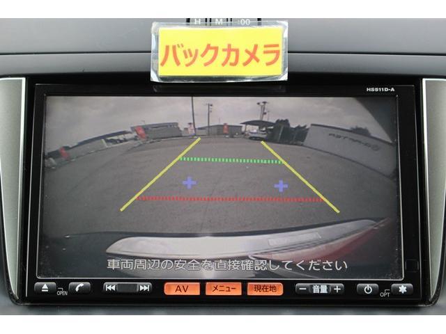 ハイウェイスターG純正ナビフルセグBカメラ両側電動ドアHID(2枚目)