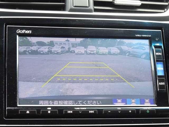 EX・マスターピース ギャザズナビ フルセグTV バックカメラ ミュージックラック ブルトゥース 衝突軽減ブレーキ ETC車載器 シートヒーター クルーズコントロール LEDヘッドライト アルミホイール 横滑り抑制機能(5枚目)