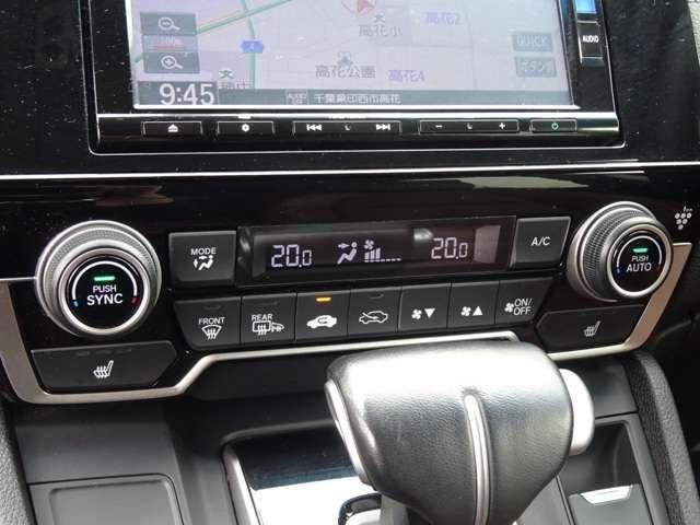EX・マスターピース ギャザズナビ フルセグTV バックカメラ ミュージックラック ブルトゥース 衝突軽減ブレーキ ETC車載器 シートヒーター クルーズコントロール LEDヘッドライト アルミホイール 横滑り抑制機能(10枚目)